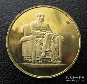 毛泽东诞辰百周年,纪念堂