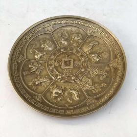 仿古铜器白铜吉祥如意十二生肖铜碟影视道具 工艺品古玩收藏古玩