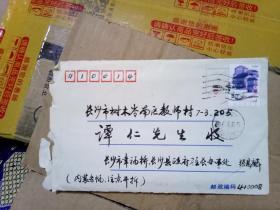 长沙张恩麟书法 (自书诗赠画家谭仁)