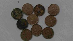 1999年-5角.硬币-梅花硬币-10枚