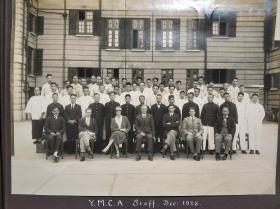 香港1926至1928年青年会YMCA管理会成员以及九龙尖沙咀老照片共六张