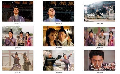 霍建华   仙剑奇侠传三  官方剧照 请告诉卖家每张剧照下面的编号