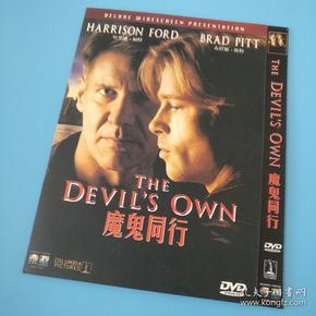 简装DVD电影《与魔鬼同行》哈里森福特 布拉德皮特 爱尔兰共和军