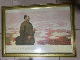 大文革  人家正道是沧桑 — 毛主席视察华北、中南和华东地区的无产阶级文化大革命形势  68年