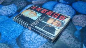 从总统到囚徒——卢泰愚、全斗焕案始末  尾页有字迹