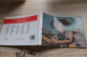 红色经典系列:小兵张嘎