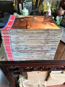 《朝鲜画报》1971年172期-1979年279期。共105册 品好可藏
