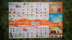 旧地图-手礼网厦门旅游购物攻略(2012年2月版)2开85品