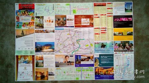 旧地图-上海地图(2012年5月)2开85品