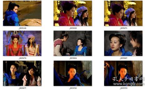 刘诗诗  仙剑奇侠传三  官方剧照 请告诉卖家每张剧照下面的编号