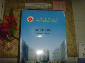 天津医科大学 外科学(SURGERY  Second Edition) 英文》