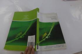 昆蟲記(珍藏版)(2011升級版)