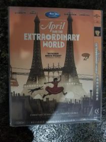 阿薇尔与虚构世界 Avril et le monde truqué2015法国蒸汽朋克风格动画