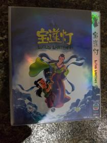 宝莲灯Lotus Lan Tern1999中国常光希作品