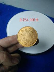 收藏湖北版光绪元宝老金币