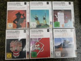 德国动画史Die Geschichte des deutschen Animationsfilms 2010德国Absolut Medien公司出品(英文搜索The History of German Animation Flims)
