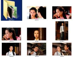 刘诗诗  射雕英雄传  官方剧照   请告诉卖家每张剧照下面的编号