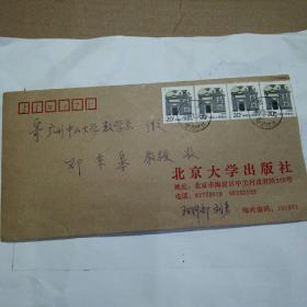 北京大学出版社 刘勇信札2通2页