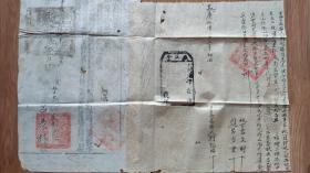 清代地契契约类-----清代嘉庆14年河南省林县