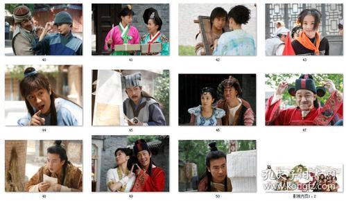 于波  陈浩民 陈志朋 张檬  包三姑外传  官方剧照   请告诉卖家每张剧照下面的编号