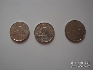 加拿大硬币3枚