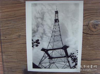 老照片:【※ 1982年,新疆伊宁市最近新建成的电视发射塔 ※】