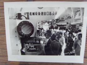 老照片:【※ 1982年,中国出口商品交易会(广交会),中国机械设备进出口总公司展厅※】广州