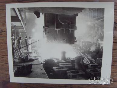 老照片:【※ 1982年,生产特种钢的----黑龙江齐齐哈尔钢厂 ※】
