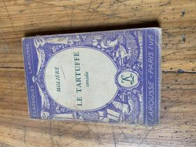 3229:(Classiques Larousse)Le Tartuffe《伪君子》