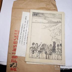 陕西日报出版物绘画稿作品(抢救落水儿童)一套