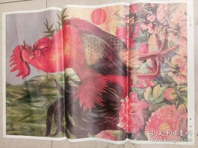 春晓年画     大公鸡