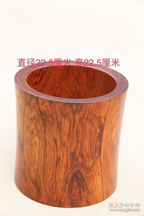 老物 黄花梨笔筒 纹理清晰 包浆浑厚,直径22.5cm,高22.5cm,文房摆设及馈赠佳品