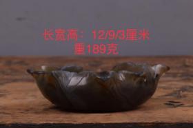 老物件, 天然巴西玉髓玛瑙笔洗 选料上乘 器型优美,长12cm,宽9cm,高3cm,重189克。文房摆设佳品