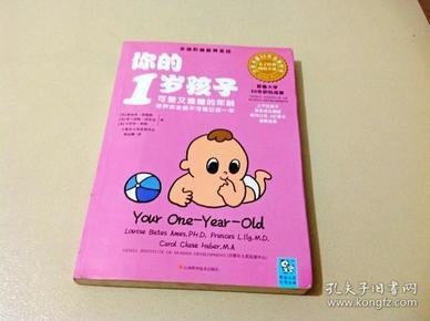 历史类图书_历史读物_历史书籍推荐_中国史_