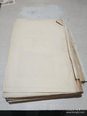 斯坦因西域考古记(品相不好)(无书皮)(民国二十五年)
