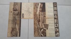 【50年代地图】《沈阳市游览图》 《沈阳市交通线路图》有沈阳五十年代站前老照片街景以及老城区的远景,烟筒林立~
