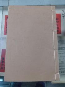经典释文 三十卷 赵刚藏书 存首册(卷1、2) 民国线装书配本专区59