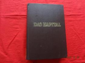 德文原版 资本论(DAS KAPITAL)[第一卷]