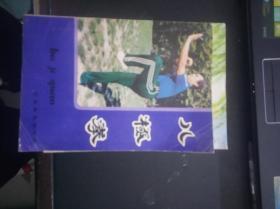 八极拳(健身武术丛书之一)