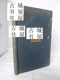 稀缺,《苏格兰水彩画之王罗素•弗林特绘本--阴影》136幅艺术图录,1946年出版,精装