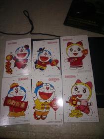 80分爱邮资图明信片:叮当猫6张全