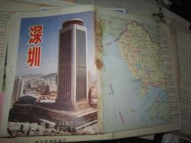 深圳交通旅游图1986年