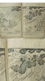 康熙45年和刻版画故事《通俗战国策》18册全,江户时期日本以日文翻译的战国策故事,并配以精美木刻图,是绘本版的战国策。孔网惟一