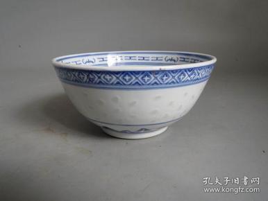 八十年代景德镇青花玲珑瓷小碗一个