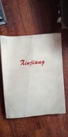 英文版 大型画册 新疆