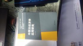 中国法经济学应用研究.
