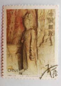 1993-13龙门石窟(4-4)