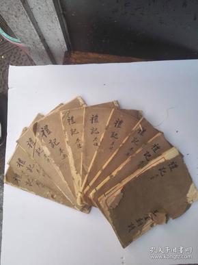 黄棉纸本,监本礼记:10册10卷全