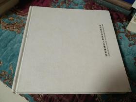 【签名本】著名摄影家宋向阳签名《摄影人 宋向阳世界电影人物肖像摄影集》