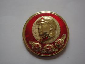 毛主席像章背面字革委会纪念68.9.7
